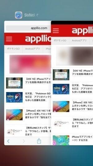 iPhone:ブックマークアイコンからWebサイトを表示