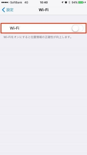iPhone:Wi-Fi