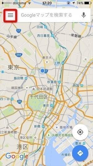 iPhone 履歴 削除 マップ