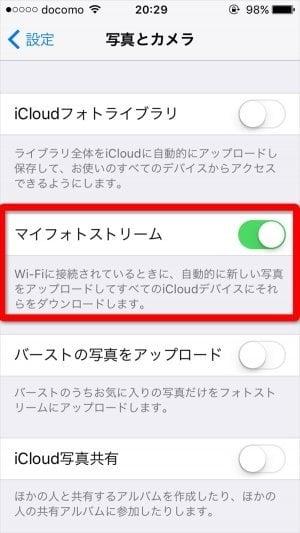 iPhone 容量 不足