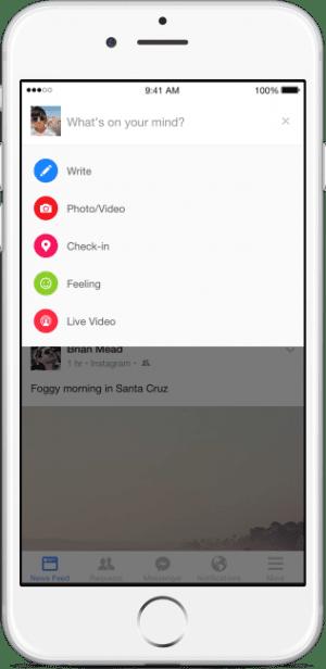 Facebook モバイル端末での新しいシェア機能をテスト
