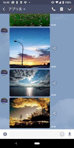 LINEアルバム 写真を転送する方法 11