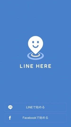 LINE HERE 登録