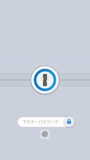 PC版LINE 不正ログイン 1Password