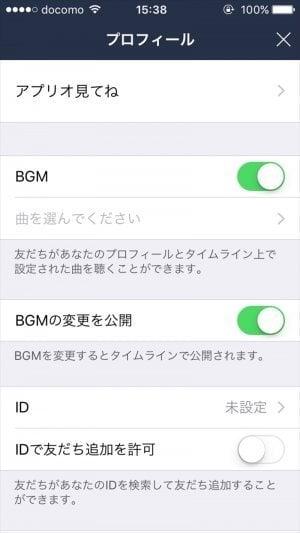 【比較】音楽配信アプリ10選紹介!オフラインから …