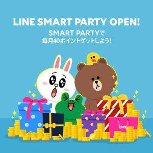 LINE SMART PARTY