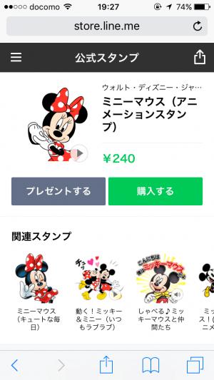 アメリカのAppStoreの無料・有料アプリを日本から …