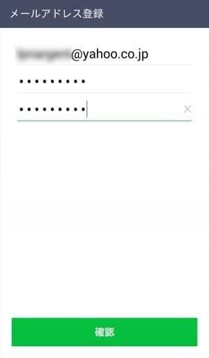 LINE 機種変更 引き継ぎ