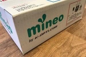 mineoから宅配されてきた箱(端末・SIMカード同梱)