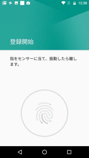 モトローラ Moto G5 レビュー