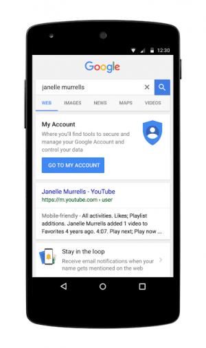マイアカウントをGoogle検索