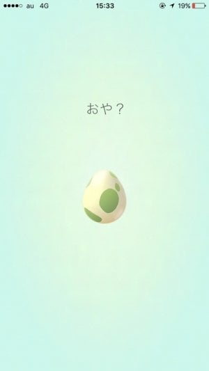 ポケモンGO タマゴ 孵化