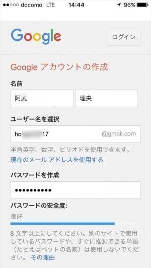 ポケモン go ユーザー 名 と は