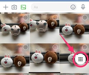【LINE】端末に保存されている写真を選択して送信する(端末一覧表示)