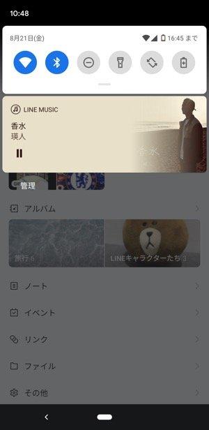 【LINE】トークBGMを再生する(Android)