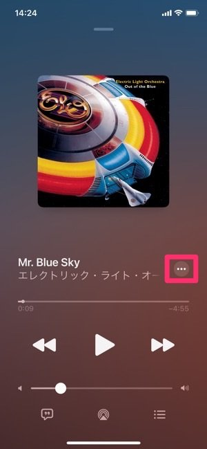 Apple Music ラブ