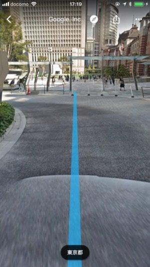 Googleストリートビュー 道路上ライン画像