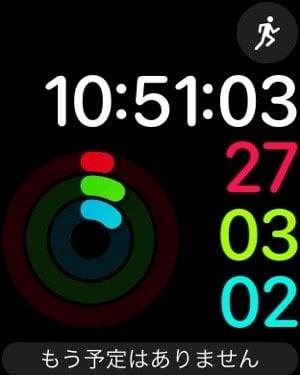Apple Watch Series 3:ウォッチフェイス