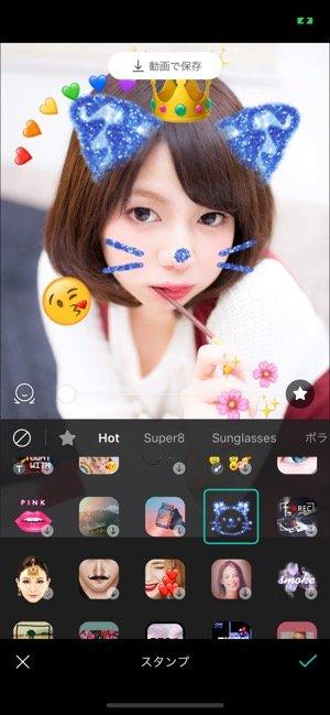 iPhoneアプリ100選 B612