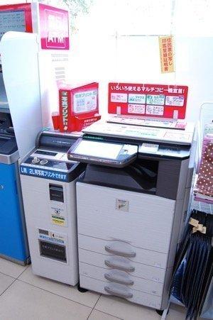 【コンビニ印刷】ネットワークプリントのマルチコピー機の使い方