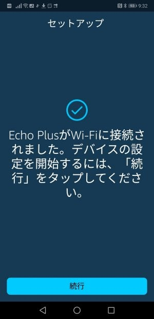 Amazon Echo Dot Echo Plus Echo Sub レビュー