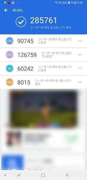 Galaxy Note9 レビュー