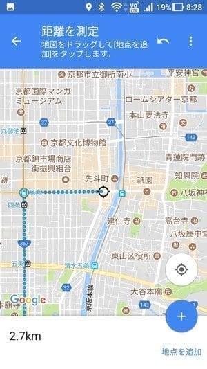 Android版Googleマップ:距離測定機能で地点追加