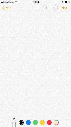 iPhoneのメモに手書きで描画する方法