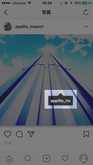 Instagram:非公開アカウント(鍵アカ)もタグ付けできる
