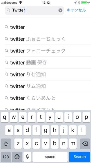 App Store:検索
