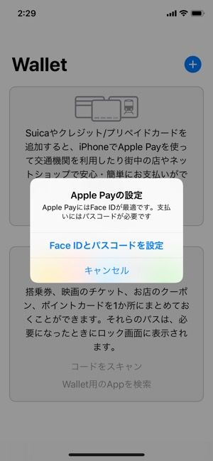 iPhone:Apple Pay