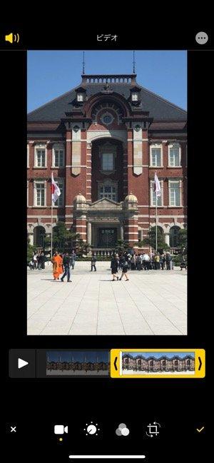 iOS 13 ビデオ編集 カット
