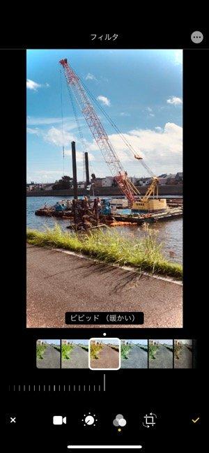 iOS 13 ビデオ編集 フィルタ