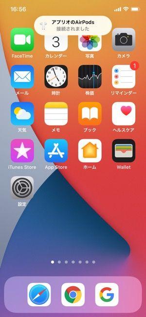 iOS 14 AirPods