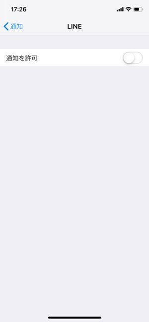 iPhone バイブレーション 鳴らないときの対処法