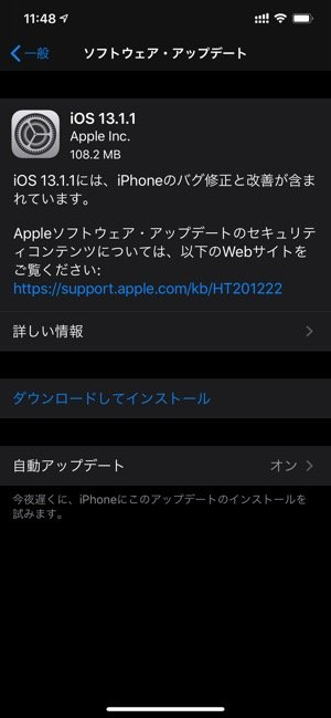 iPhone vs Android OSで比較