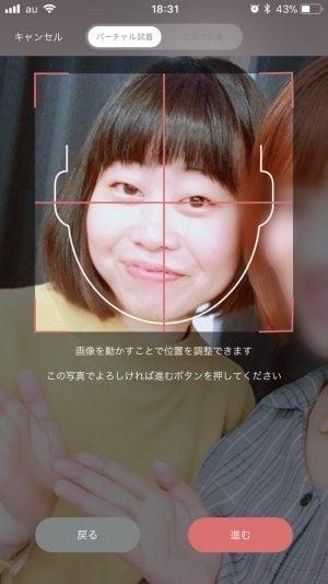 JINS メガネ アプリ