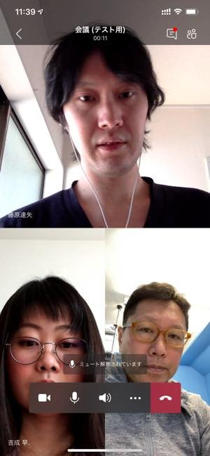 テレビ会議 スマホ Microsoft Teams