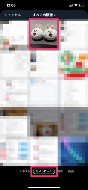 【Twitter】フリートを投稿する(写真・動画)