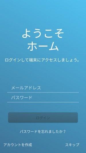 TP-Link WiFi スマートプラグ