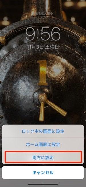 iPhone:写真アプリ