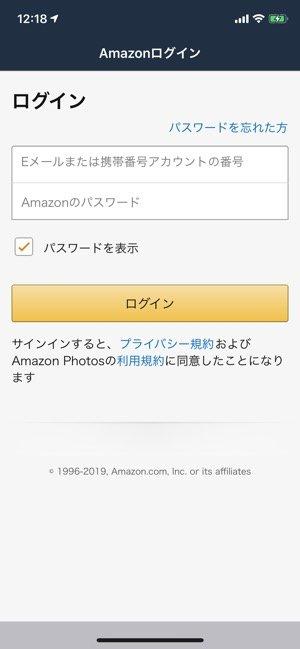 Amazon Photosで写真をバックアップする