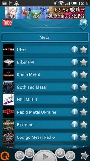 無料ラジオ