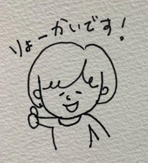 白い紙にボールペンで描いたイラスト