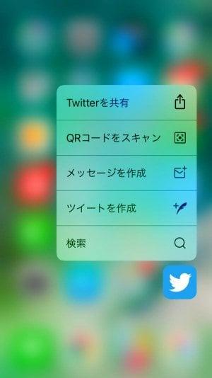 Twitter:3D Touch