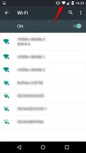 Wi-Fi ルーター