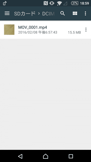 Xperiaで音楽をダウンロードしたときの保存先をSD …
