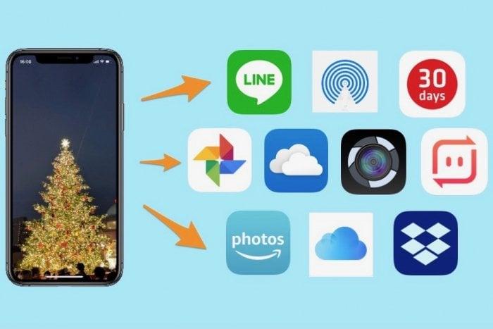 使用シーン別】おすすめ写真共有サービス10選、それぞれの特徴・共有方法を解説