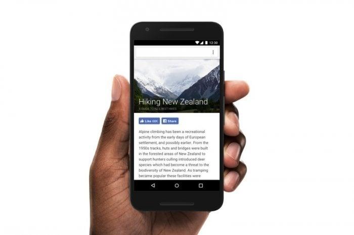Facebook、いいね!ボタンのデザインを変更