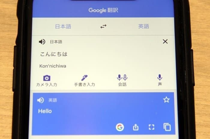 精度もアップした「Google翻訳」アプリの使い方──オフライン設定や音声入力、画像、手書き、リアルタイムのカメラ翻訳まで